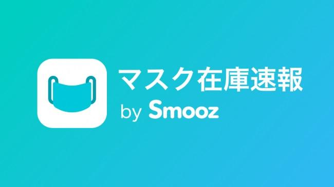 mask.app